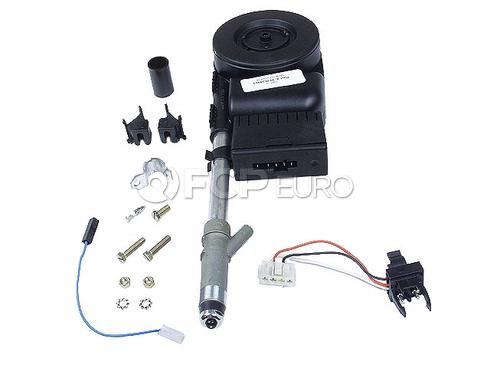 Mercedes Power Antenna - Hirschmann 1248205775