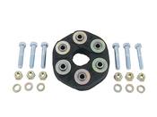Mercedes Drive Shaft Flex Joint Kit - OEM  Supplier 1264100215