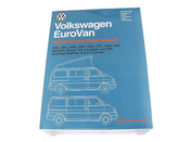 VW Repair Manual - Bentley VV99