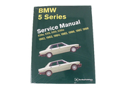 BMW Repair Manual (5 Series) - Bentley B588