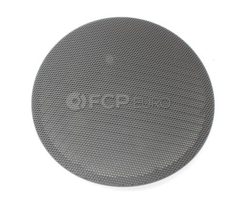 BMW Cover F Right Loudspeaker (Black) - Genuine BMW 51418264138