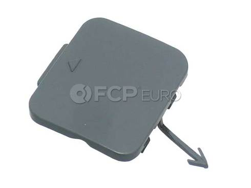 BMW Flap Towing Eye Primed (525i 530i 540i) - Genuine BMW 51118212527