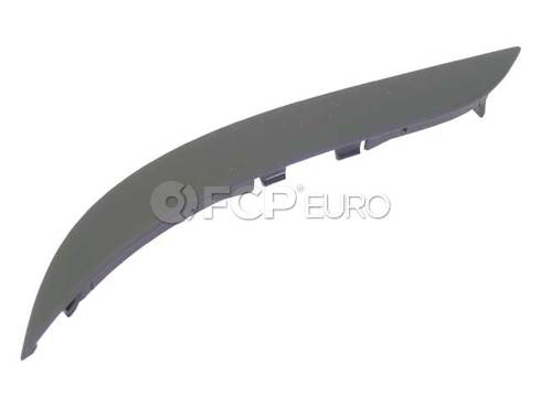BMW Cover Primed Rear Left (525i 530i 545i) - Genuine BMW 51127166661