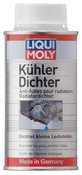 Radiator Stop Leak (250ml) - Liqui Moly LM20132